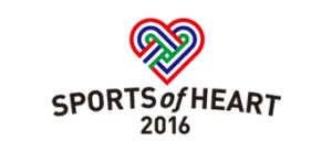 Sports of Heart 2016