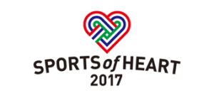 Sports of Heart 2017